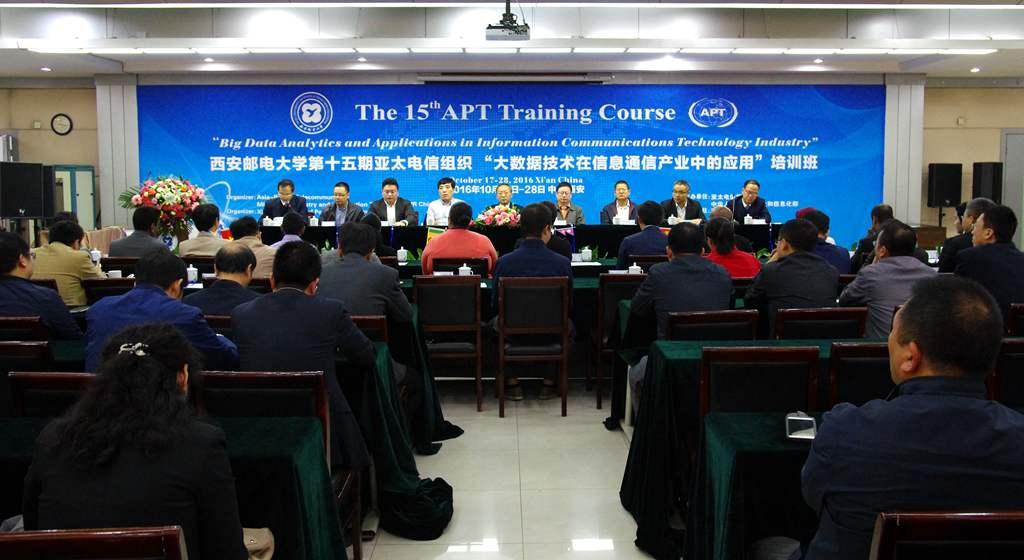 西安邮电大学举办第十五期亚太电信组织培训班