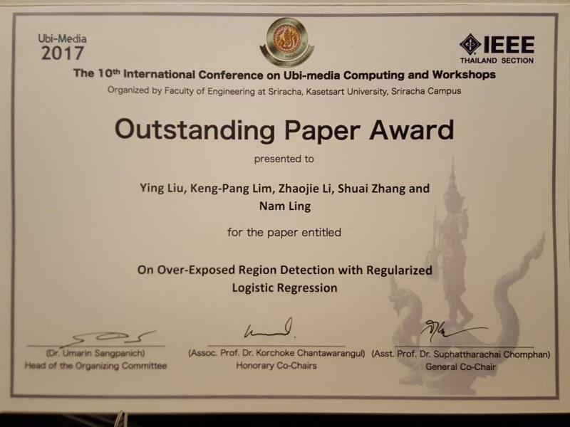 通院教师获第十届泛媒体计算国际会议最佳论文奖班级授课制